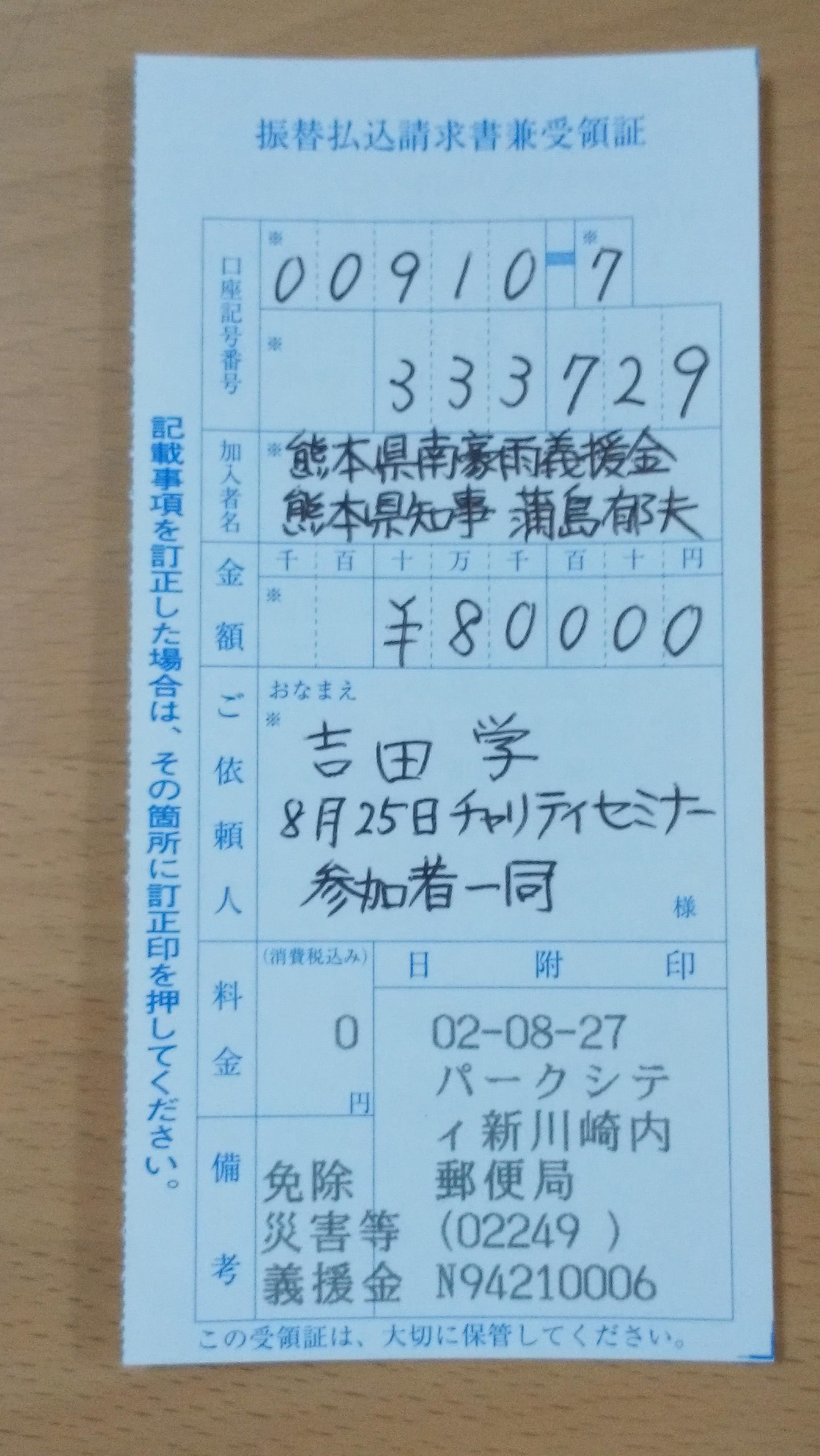 202008pic